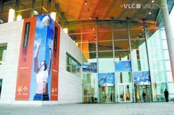 Palacion de Congresos de Valencia